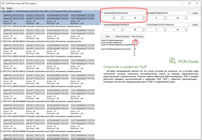16S CT Query RefSeq Blast Result Exclude